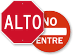 Spanish Do Not Enter Signs