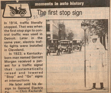 was this the first stop sign, in 1914?