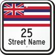 Custom Hawaii Highway Sign
