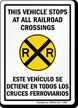 Bilingual Rail Road Sign